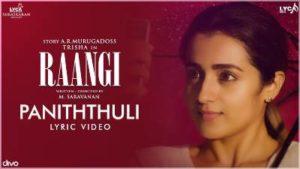 Paniththuli Song Lyrics - Raangi