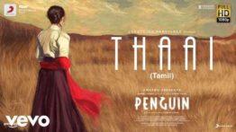 Thaai Song Lyrics - Penguin