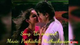 Un Sirippinil Song Lyrics - Pachaikili Muthucharam