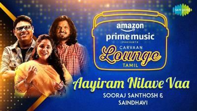 Aayiram Nilave Vaa Song Lyrics - Sooraj Santhosh & Saindhavi
