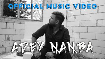 Adey Nanba Song Lyrics - Santesh