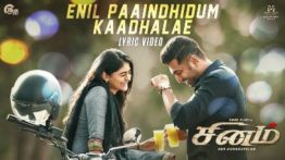 Enil Paaindhidum Kaadhalae Song Lyrics - Sinam