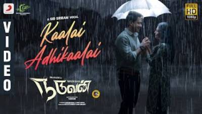 Kaalai Adhikaalai Song Lyrics - Naduvan