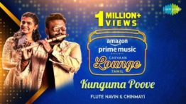 Kunguma Poove Song Lyrics - Flute Navin & Chinmayi