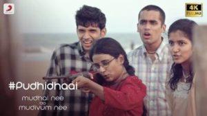 Pudhidhaai Song Lyrics - Mudhal Nee Mudivum Nee