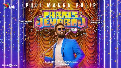 Puli Manga Pulip Song Lyrics - Parris Jeyaraj