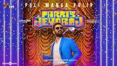 Puli Manga Pulip Song Lyrics - Parris Jeyaraj