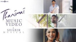 Thanimai Song Lyrics - Shabir