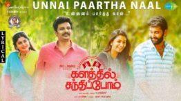 Unnai Paartha Naal Song Lyrics - Kalathil Santhippom