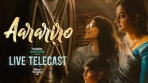 Aarariro Song Lyrics - Kajal Aggarwal's Live Telecast