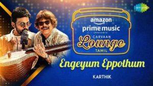 Engeyum Eppothum Song Lyrics (REMASTERED) - Karthik
