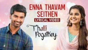 Enna Thavam Seithen Song Lyrics - Thalli Pogathey
