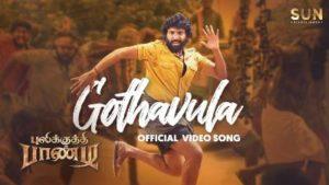 Gothavula Song Lyrics - Pulikkuthi Pandi