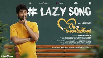 Lazy Song Lyrics - Oh Manapenne (Somba Song)