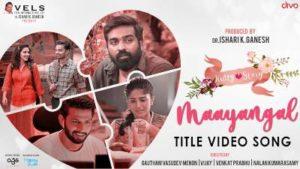 Maayangal Song Lyrics - Kutty Story