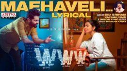 Maehaveli Song Lyrics - WWW Tamil Movie (2021)