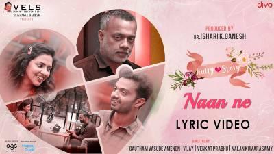 Ne Naan Ne Song Lyrics - Gautham Vasudev Menon's Kutty Story