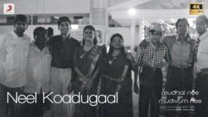 Neel Koadugaal Song Lyrics - Mudhal Nee Mudivum Nee