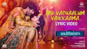 Per Vachaalum Vaikkaama Song Lyrics - Dikkiloona