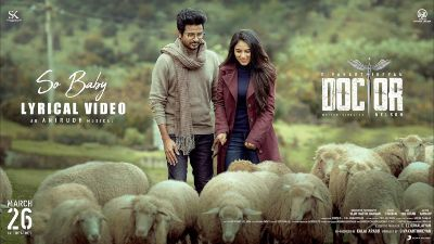 So Baby Song Lyrics - Sivakarthikeyan's Doctor Tamil Movie