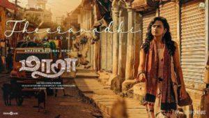 Theeranadhi Song Lyrics - Madhavan's Maara