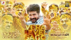 Vera Level Sago Song Lyrics - Ayalaan