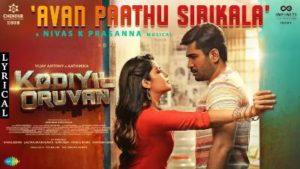 Avan Paathu Sirikala Song Lyrics - Kodiyil Oruvan