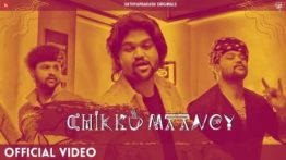 Chikku Maaney Song Lyrics - Sathyaprakash Dharmar