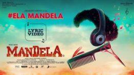 Ela Mandela Song Lyrics - Mandela Film