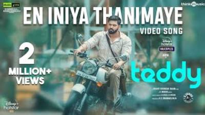 En Iniya Thanimaye Song Lyrics with English Translation – Teddy 2021