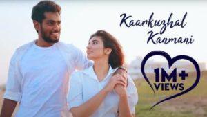 Kaarkuzhal Kanmani Song Lyrics - Sam Vishal & Pragya Nagra