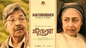 Kaathirundhen Song Lyrics - Maara
