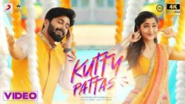 Kutty Pattas Song Lyrics - Ashwin & Reba Monica ohn