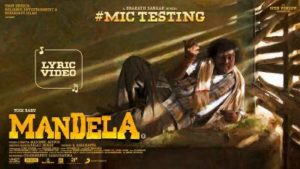 MIC Testing Song Lyrics - Mandela