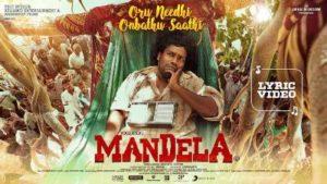 Oru Needhi Song Lyrics - Yogi Babu's Mandela