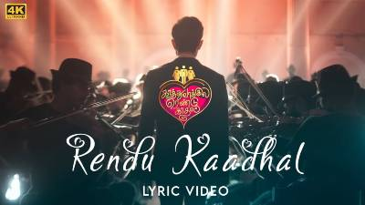 Rendu Kaadhal Song Lyrics In English Meaning – Anirudh With English Translation 2021