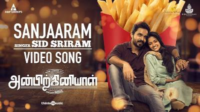 Sanjaaram Song Lyrics - Anbirkiniyal