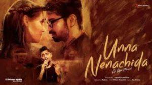 Unna Nenachida Song Lyrics - Afsal & Mahat Ragavendra