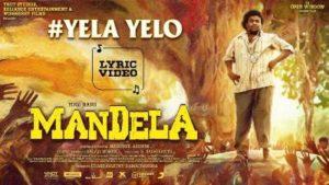 Yela Yelo Song Lyrics - Yogi Babu's Mandela