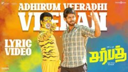 Adhirum Veeradhi Veeran Song Lyrics - Sarbath