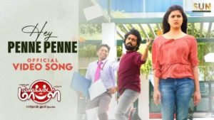 Hey Penne Penne Song Lyrics - Vannakkamda Mappilei