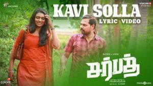 Kavi Solla Song Lyrics - Sarbath