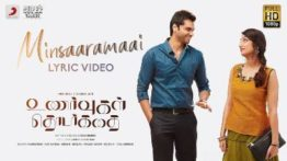 Minsaaramaai Song Lyrics - Unarvugal Thodarkathai