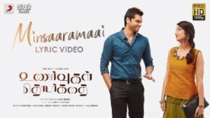 Minsaaramaai Song Lyrics - Unarvugal Thodarkathai
