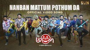 Nanban Mattum Pothum Da Song Lyrics - Vannakkamda Mappilei