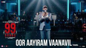 Oor Aayiram Vaanavil Song Lyrics - 99 Songs (TAMIL)