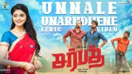 Unnale Unarndhene Song Lyrics - Sarbath