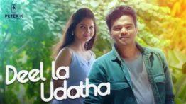 Deel La Udatha Song Lyrics - Diwakar, Peter K & Venba