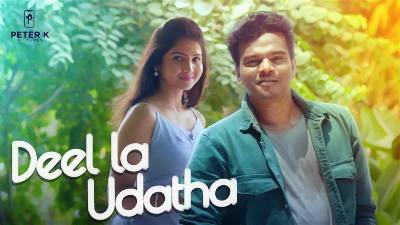 Deel La Udatha Song Lyrics - Diwakar, Peter K & Venba