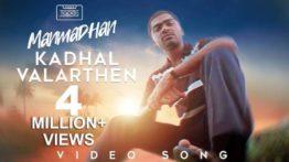 Kadhal Valarthen Song Lyrics - Simbu's Manmadhan